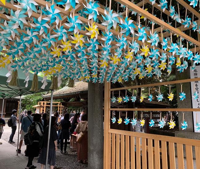 川越氷川神社 風車