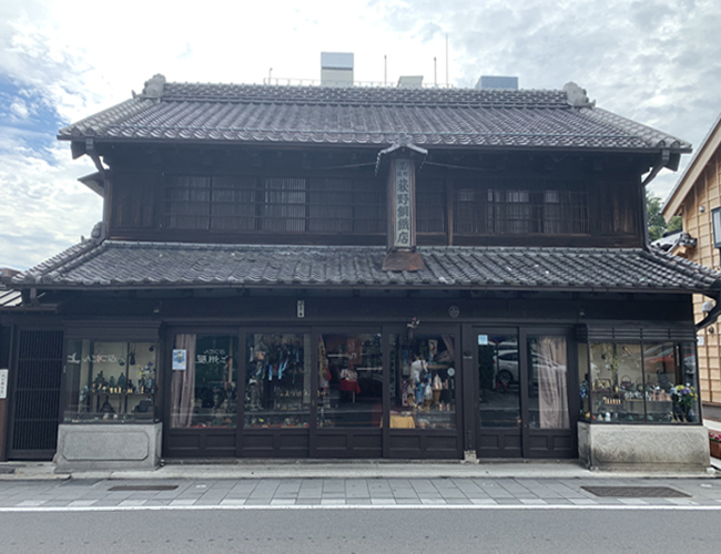 荻野銅鐵店