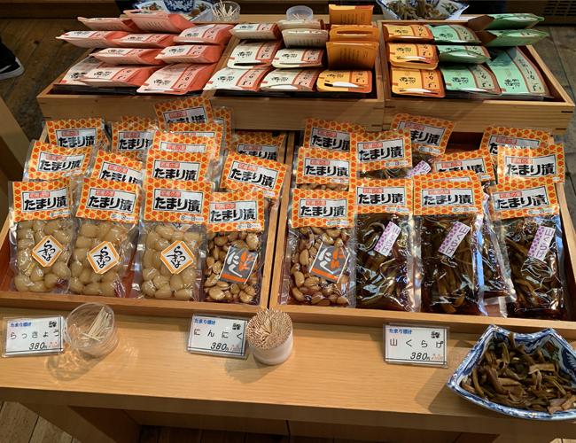 松本醤油商店 たまり漬