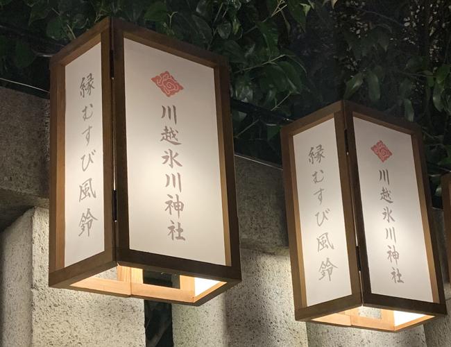 川越氷川神社 ライトアップ01