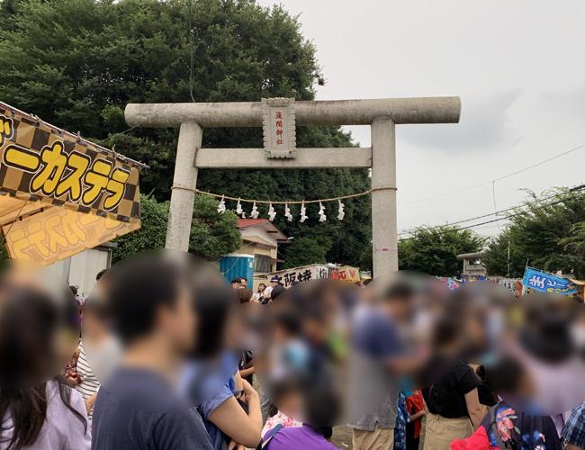 仙波浅間神社 境内の入り口の様子