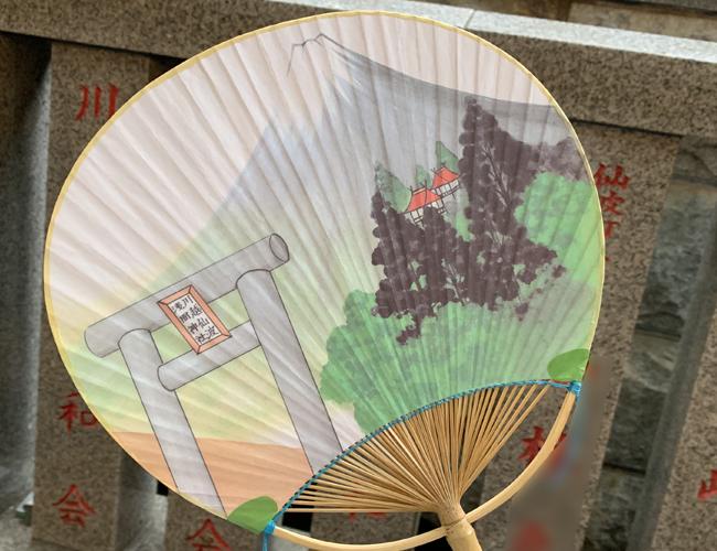 仙波浅間神社 団扇