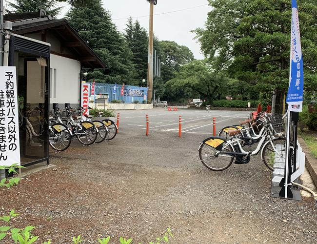 川越市自転車シェアリング 初雁公園