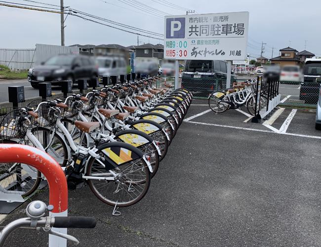 川越市自転車シェアリング あぐれっしゅ川越