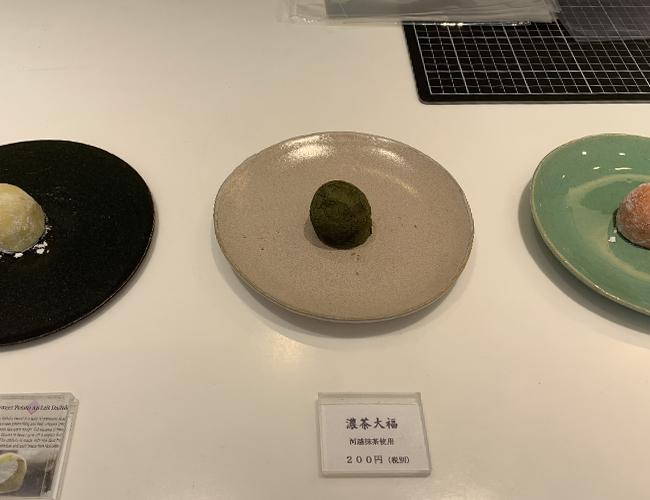 彩乃菓 濃茶大福