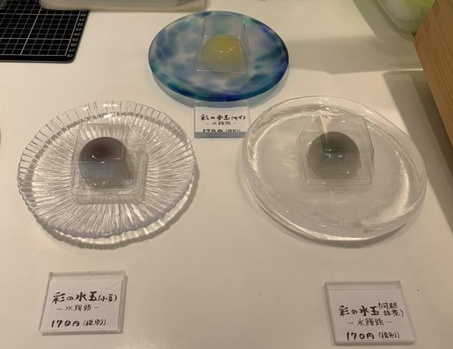 彩乃菓の水饅頭