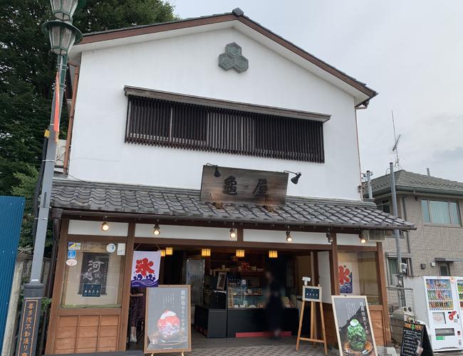 亀屋十吉 店舗