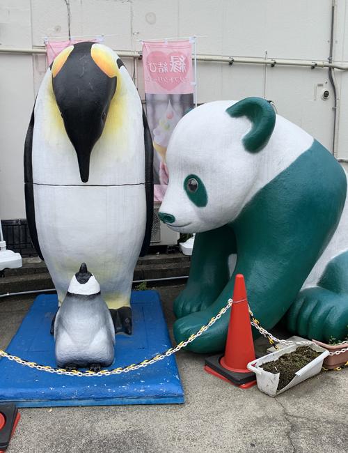 発泡スチロールアート ペンギンの親子とパンダ