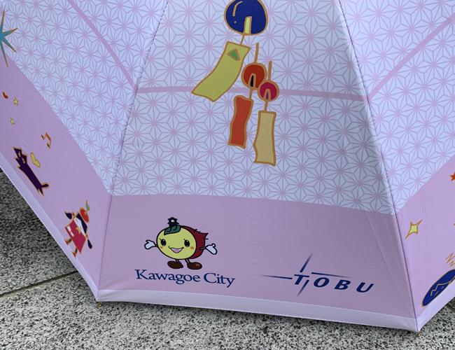 川越日傘 ピンク