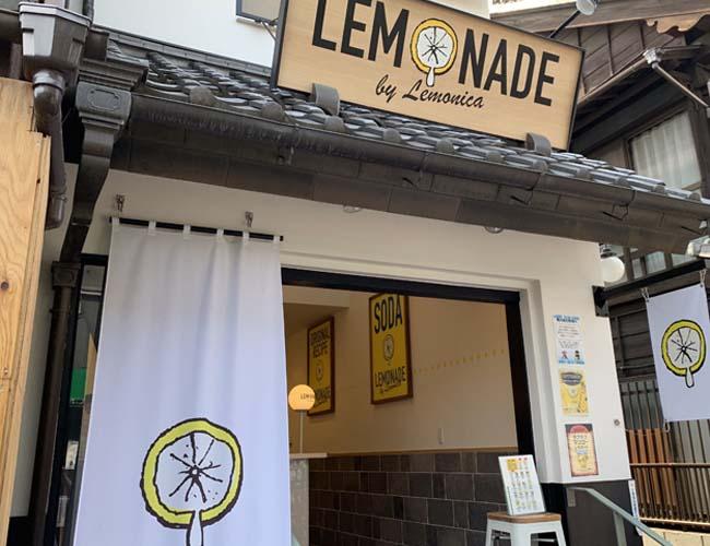 LEMONADE by Lemonica