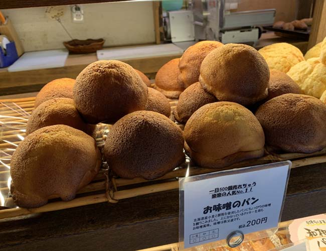 川越ベーカリー楽楽 お味噌のパン
