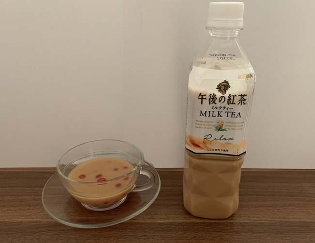 午後の紅茶ミルクテイー×ポッピングボバ