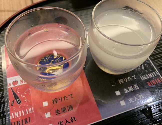 鏡山酒造xひびき 日本酒