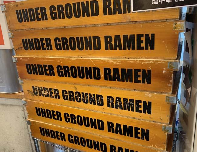 UNDER GROUND RAMEN