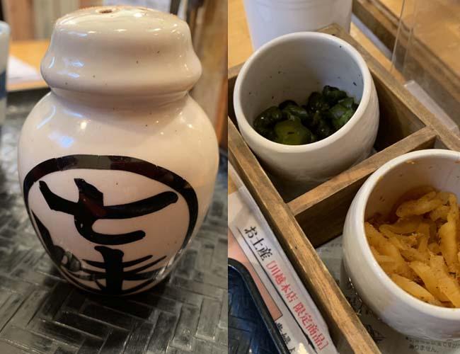 小江戸OHANA