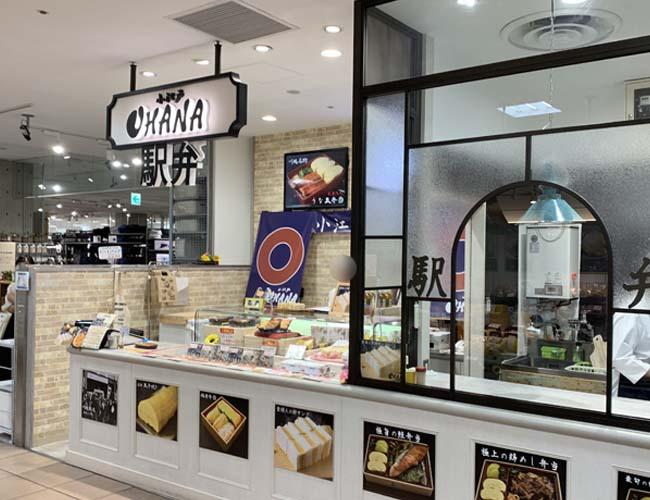 小江戸OHANA 西武本川越ペペ店