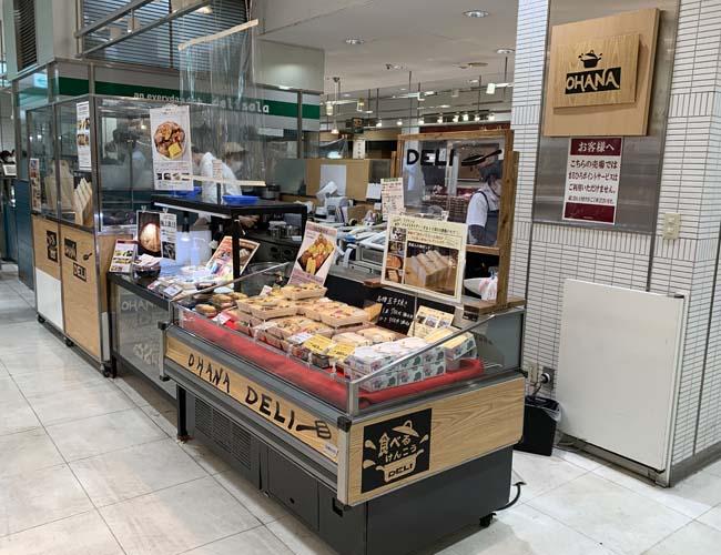小江戸OHANA 丸広川越店