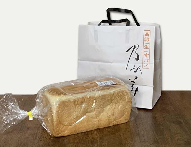 乃が美 高級生食パン