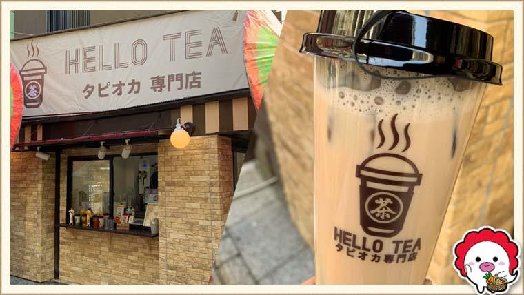HELLO TEA