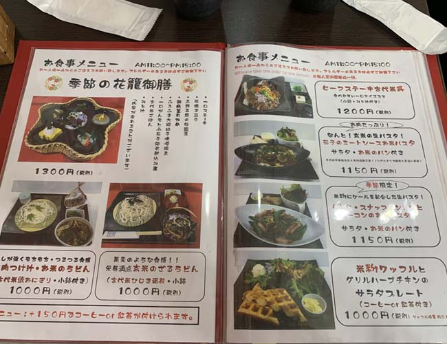 和カフェ『夢宇』のメニュー