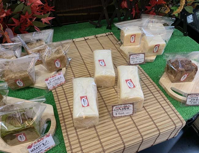 和カフェ夢宇 米粉のパン