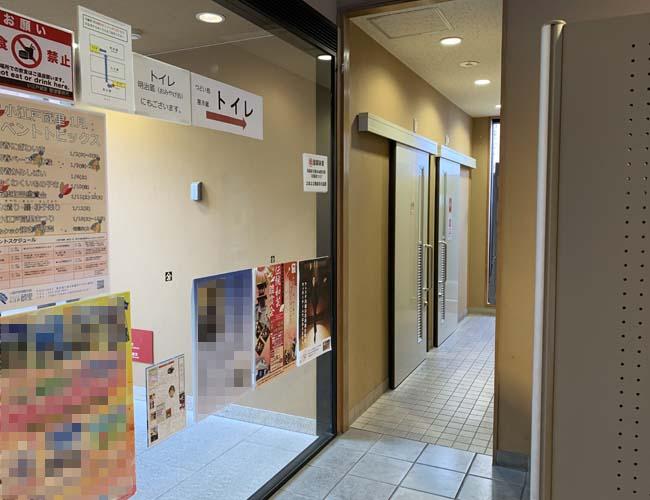 小江戸蔵里の公衆トイレ