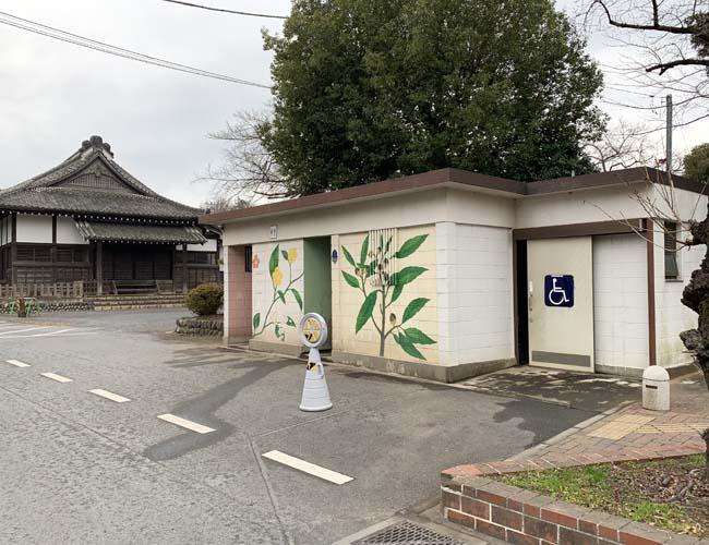 本丸御殿の隣の公衆トイレ