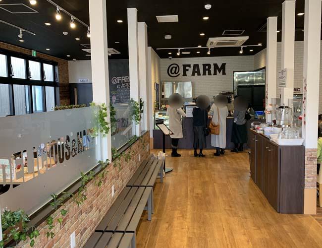 @FARM Cafe