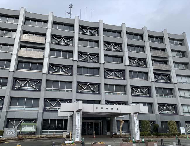 川越市役所