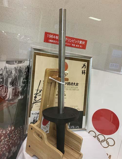 1964年東京オリンピック聖火トーチ