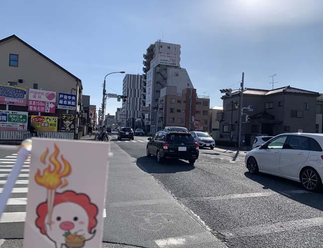 蕨市・戸田市の聖火リレールート道中記