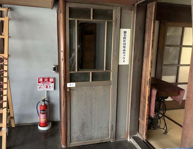 蕨市立歴史民俗資料館分館 明治時代の電話ボックス