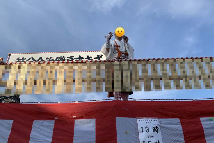 成田山川越別院 節分会