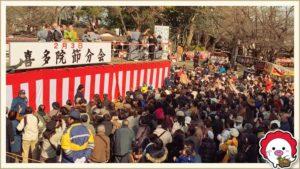 喜多院と成田山川越別院の節分会