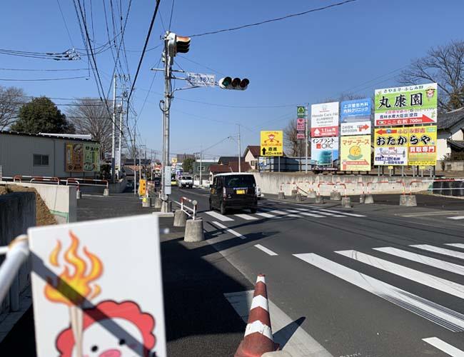 東台小学校入口の交差点
