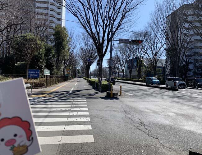 防衛医大病院前の交差点