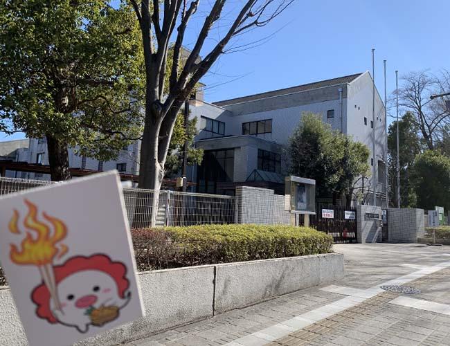 埼玉県所沢児童相談所