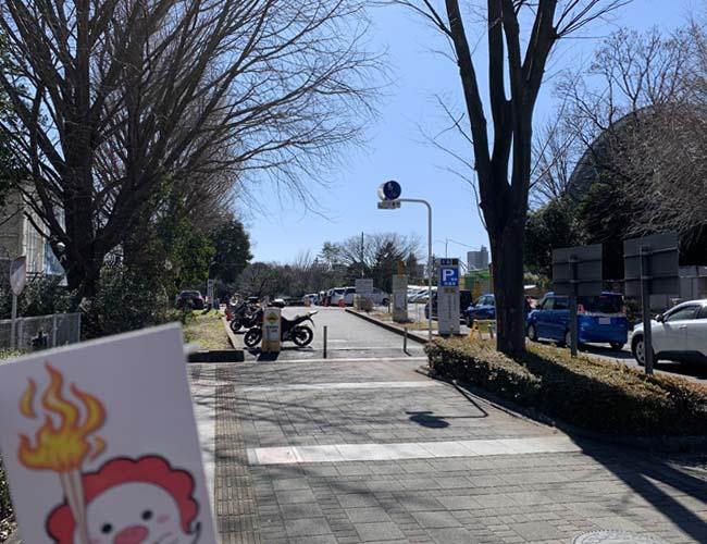 所沢航空記念公園の入口
