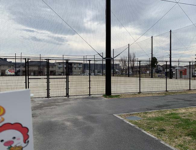 レイクタウンスポーツ公園