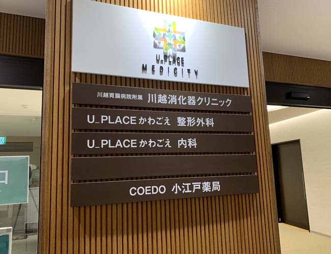 U_PLACE MEDICITY