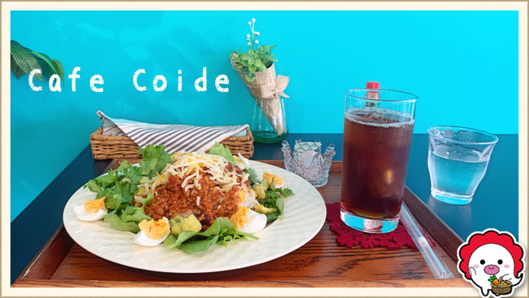 Cafe Coide