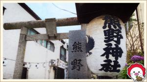 熊野神社夏詣