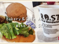 Bakery&Cafe Angela with R.O.STAR