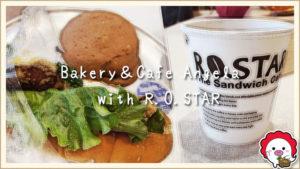 Bakery&Cafe Angela with R.O.STAR