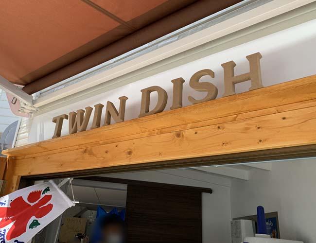 TWINDISH 川越店