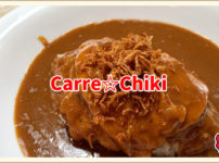 Carre☆Chiki