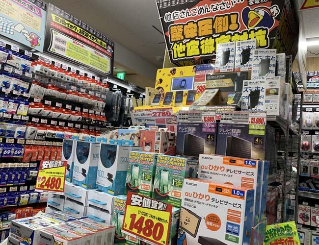 ドン・キホーテ川越東口店