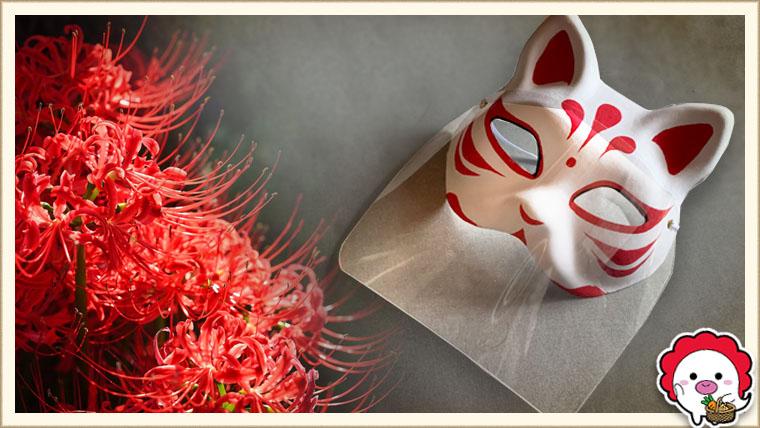 テイク松定の狐面シールド