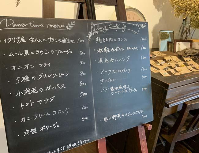 Dining Café 1g