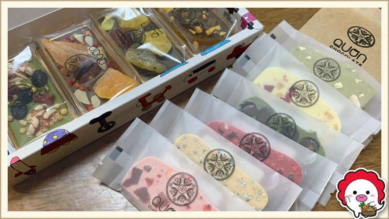 QUONチョコレート 小江戸川越店